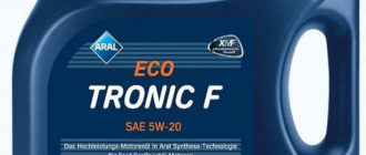 масло ARAL EcoTronic F SAE 5W-20 4 л