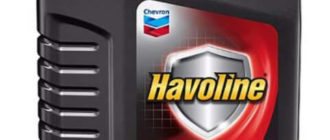 Масло CHEVRON Havoline 5W-30: характеристики, допуски, цена
