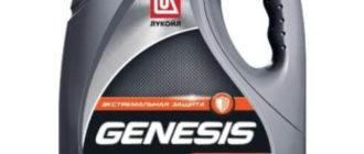 масло ЛУКОЙЛ Genesis Armortech А3/В4 5W-30 4 л