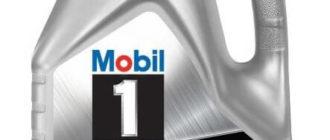 масло MOBIL 1 Peak Life 5W-50 4 л
