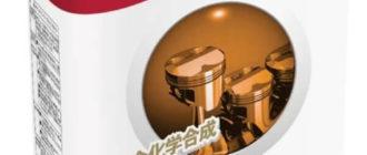масло TOTACHI Extra Fuel Economy 0W-20 4 л