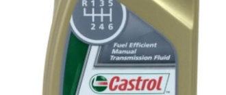 масло Castrol Syntrans V FE 75W-80, 1 л