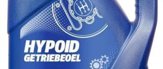 масло Mannol Hypoid Getriebeoel 80W-90, 4 л