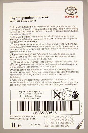 масло TOYOTA Gear oil 80W-90 GL-4, GL-5, 1 л