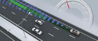 Что такое круиз-контроль в автомобиле и как он работает