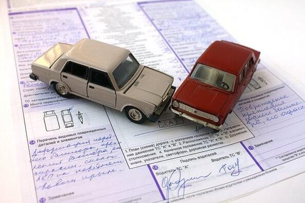 Как получить выплату по страховке?