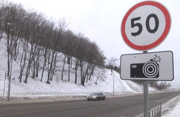 Названы условия, позволяющие отменить штраф за превышение скорости (ПДД 2021)