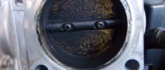 Зачем нужно чистить дроссельную заслонку и как это делать?