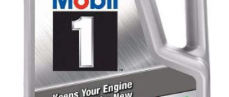 Масло Mobil 1 Advanced Full Synthetic 10W-30 4,73 л
