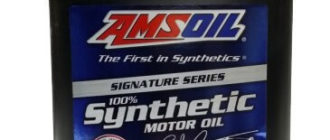 моторное масло AMSOIL Signature Series Synthetic Motor Oil 10W-30 3.784 л