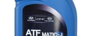 Трансмиссионное масло HYUNDAI/KIA ATF Matic-J Red-1