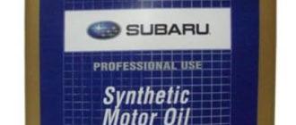 Моторное масло SUBARU Synthetic 5W-30: описание, цена, аналоги
