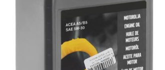 VOLVO 5W-30 A5/B5 – надежное масло для проверенных авто