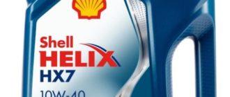 масло Shell Helix HX7 10W-40, полусинтетическое, 4 л