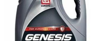 Синтетическое моторное масло ЛУКОЙЛ Genesis Armortech for European Cars 5W-40
