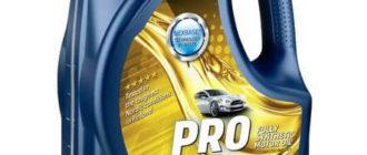 моторное масло Neste Pro 0W-40, 4 л