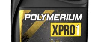 Синтетическое моторное масло Polymerium XPRO1 5W30 GF5 SN