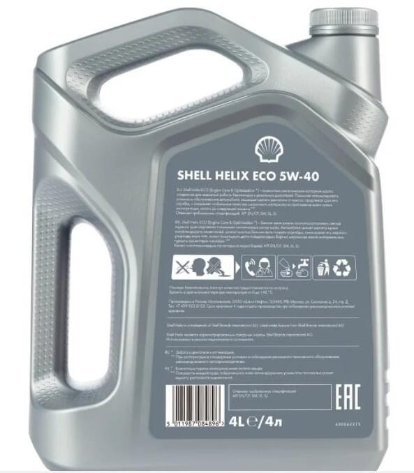 Синтетическое масло SHELL Helix ECO 5W-40