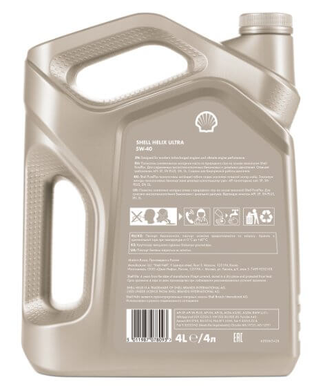 моторное масло Shell Helix Ultra 5W-40 SP, 4 л