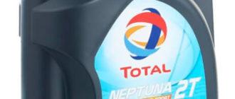 масло TOTAL Neptuna 2T Super Sport, 5 л