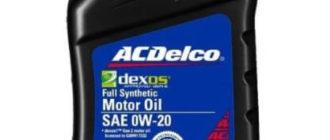 моторное масло ACDelco Dexos-1 Gen-2 0W-20, 946 мл