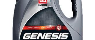 моторное масло ЛУКОЙЛ Genesis Armortech FD 5W-30, 4 л