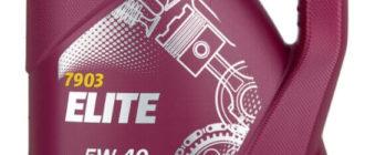 моторное масло Mannol Elite 5W-40, 4 л