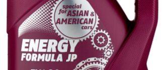 моторное масло Mannol Energy Formula JP 5W-30, 4 л