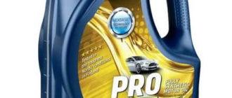 моторное масло Neste Pro C3 5W-40, 4 л