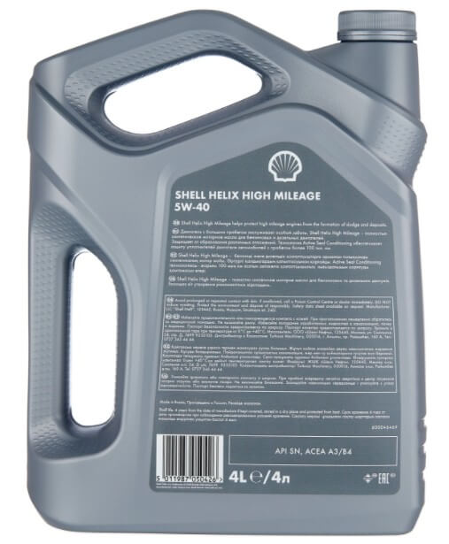 моторное масло SHELL Helix High Mileage 5W-40
