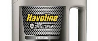 Моторное масло TEXACO Havoline Ultra 5W-40, 5 л