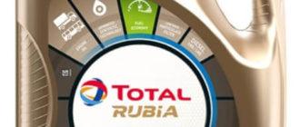 моторное масло TOTAL Rubia TIR 9900 FE 5W30, 5 л