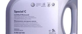 моторное масло VOLKSWAGEN Special C Leichtlauf 0W-30, 5 л
