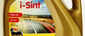 моторное масло Eni i-Sint 10W-40, 5 л
