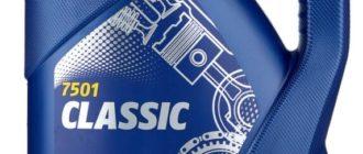 моторное масло Mannol Classic 10W-40, 4 л