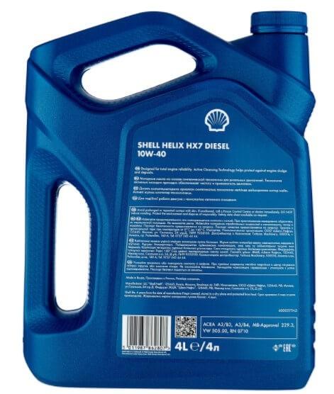 моторное масло SHELL Helix HX7 Diesel 10W-40