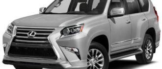 Какое масло заливать в двигатель Lexus GX 460?