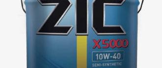 моторное масло ZIC X5000 10W-40, 20 л